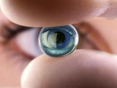 olho feito com a impressorora 3D