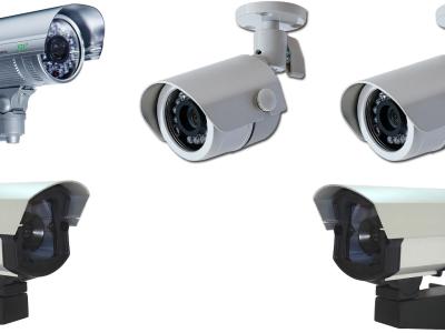 cameras de segurança