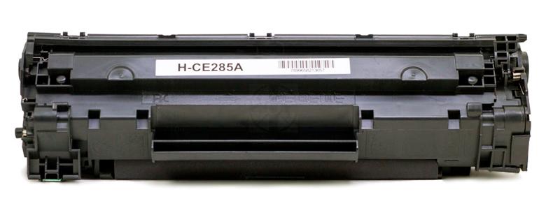hp-historia-origem-e-como-surgiu-a-hewlett-packard-toner-hp-ce285a-p1102